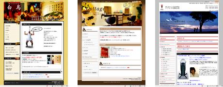 サンプルホームページ