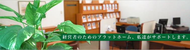 株式会社キャリア総研